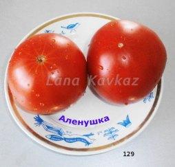 томат Аленушка