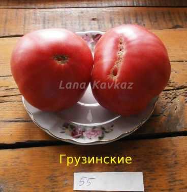 томат Грузинские
