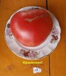 томат Крымские