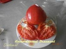 томат Казахстанский Домашний